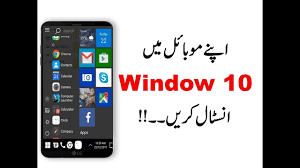 run windows on android install run windows 10 on any android phone no root 2018 best