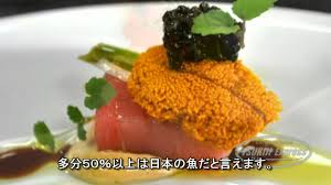 chef s table at brooklyn fare menu tsukiji express cook for japan chef s table at brooklyn fare