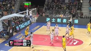 viking mat駻iel de bureau 广东vs北控 腾讯体育 腾讯网