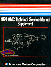 amc manuals at books4cars com