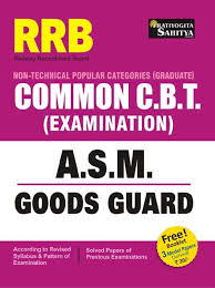 exam pattern of goods guard best price rrb common c b t examination for a s m goods guard