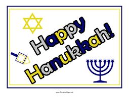 happy hanukkah signs printable happy hanukkah sign