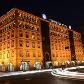 abr騅iation cuisine yerevan经济型酒店ibis yerevan center 100 images 埃里温酒店预订