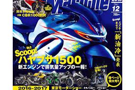 suzuki motorcycle hayabusa will a new suzuki hayabusa look like this visordown