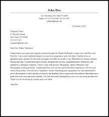 professional press operator cover letter sample u0026 writing guide