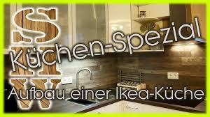 wischleiste k che kche kche eiche hell modern hochster qualitat on kuche