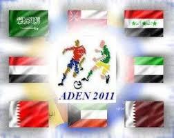وصلات لمشاهدة بث مباشر مباراة  منتخب السعودية واليمن كأس خليجي 20 images?q=tbn:ANd9GcQ