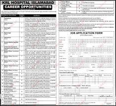 Us job opportunities blog september 2011