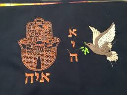 siddur cover 124 best siddur covers images on applique