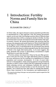 how to write introduction for a research paper introduction fertility norms and family size in china springer inside