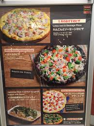 Shakeys Pizza Buffet by Shakey U0027s Pizza Specials In Japan Japan
