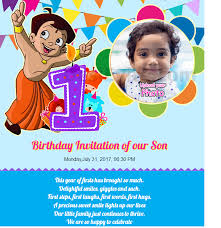 free birthdays invitation card invitations