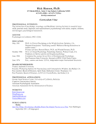 Perfect Resume Template 7 Perfect Resume For Teenagers Teller Resume