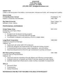 college administration cover letter