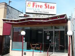 is five star punjabi diner stellar comestiblog