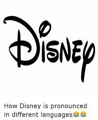 How Do You Pronounce Meme - 25 best memes about pronounce pronounce memes