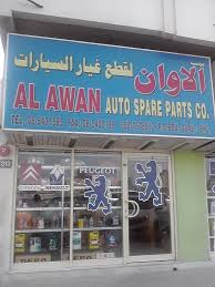 peugeot cars uae alawanautoparts u2013 a renowned seller of the french cars spare parts