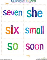 kindergarten sight words seven to soon kindergarten sight words