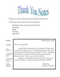 thank you note template 28 images marketing thank you letter 8