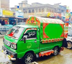 suzuki truck 2016 suzuki ravi euro ll 2016 for sale in rawalpindi pakwheels