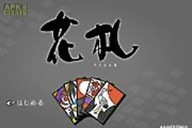 one store apk the hanafuda for android free at apk here store apkhere