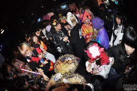 funtasy halloween night party