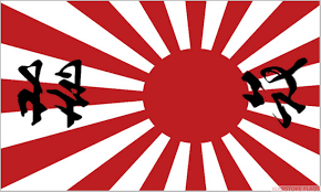 rising sun with writing 5 x 3 flag