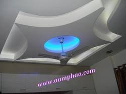 MODERN HOME FALSE CEILING Design Ceiling For Hall Service - Fall ceiling designs for bedrooms