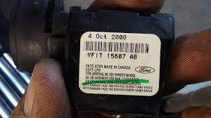 used ford anti theft devices for sale