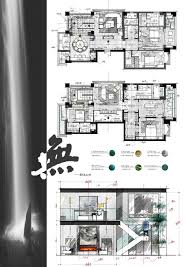 Drawing Floor Plan 1174 Best Jhs Build His Dream House Blueprints And Floor Plan