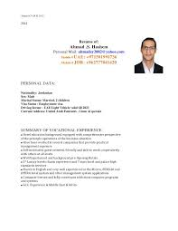 cv and cover letter ahmad hashem cv covering letter 2012 12