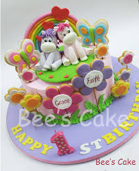 bee u0027s cake