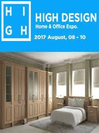 high design u2013 home u0026 office expo 2017 furniture industry trade