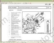 mercedes benz actros service manuals repair manuals maintenance