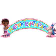 amazon com doc mcstuffins birthday banner 5ft home u0026 kitchen