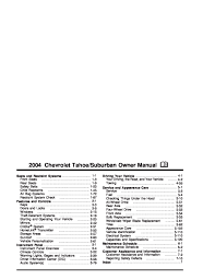 2004 ford ranger service manual pdf 2004 chevrolet tahoe owners manual just give me the damn manual
