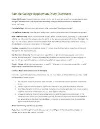 Resume For College Application Examples by Good College Application Essay Samples