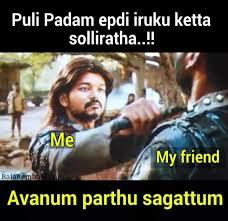 Popular Funny Memes - most popular funny memes of tamil 2015 photos 647336 filmibeat