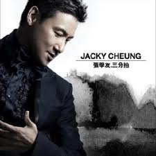 download mp3 akad versi jawa gallery for jacky cheung album gets better with time love my