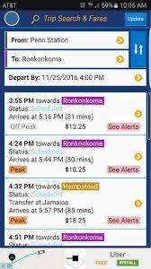 lirr on xtra lirr trains today tomorrow
