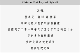download chinese text images and pictures for free u2013 latest hd