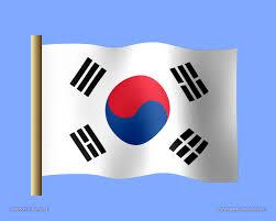 Korea Flag Icon Wallpaper For Computer Südkoreanische Fahne Wallpaper 1280 X