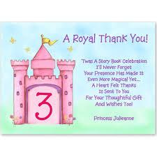 printable thank you cards princess princess castle party thank you cards