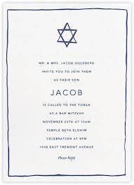 bas mitzvah invitations bar mitzvah and bat mitzvah invitations online at paperless post