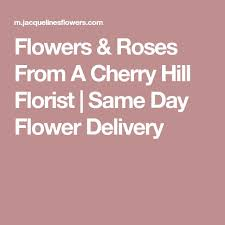 the hill birthday delivery best 25 same day flower delivery ideas on tropical
