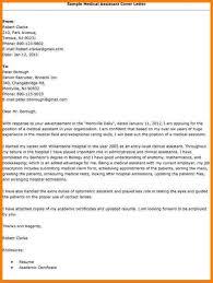 medical assistant instructor cover letter