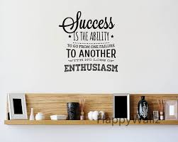 success motivational quote wall sticker enthusiasm quote wall cheap quote wall decal buy quality vinyl wall decals directly from china wall decals suppliers success motivational quote wall sticker enthusiasm quote