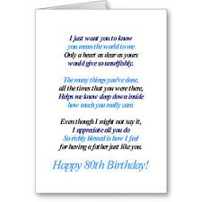 personalised typographic father dad birthday card