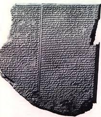 location chambre courte dur馥 80 best mesopotamian images on civilization ancient