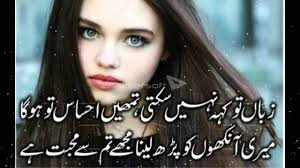 love quotes for him youtube sad love quotes for him in urdu dobre for